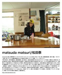 matsuri profile
