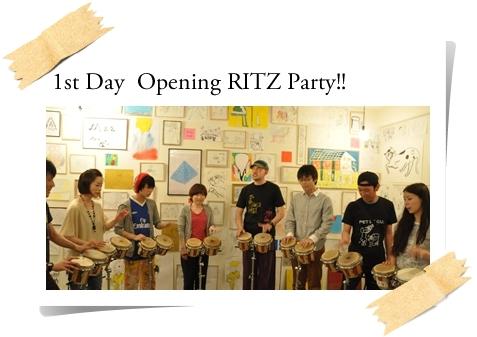 個展「松田祭」Opening リッツパーティ!